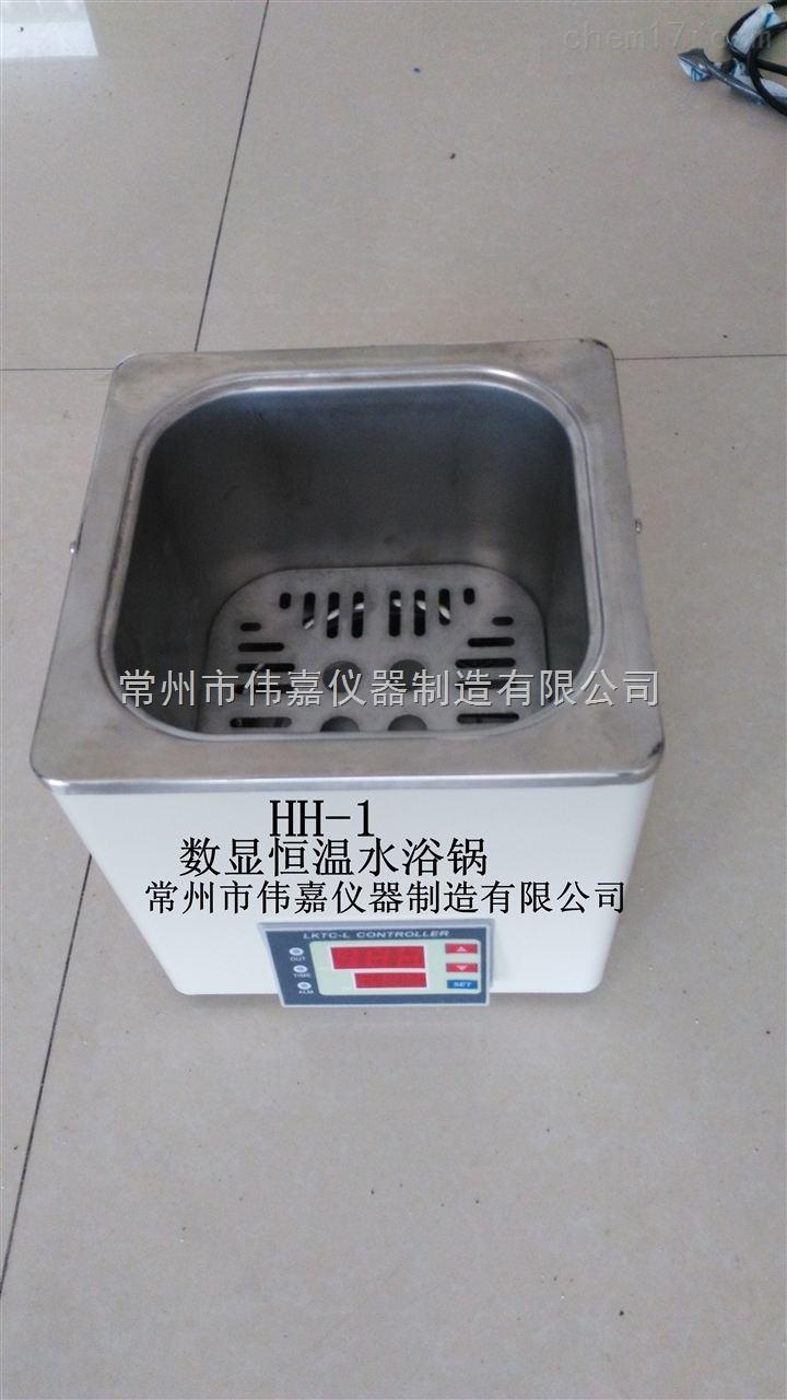 数显恒温水浴锅生产厂家