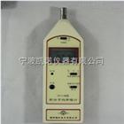 上海衡仪HY114A数字声级计