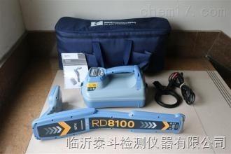 连云港地下金属管线探测仪雷迪RD8100管线探测仪厂家