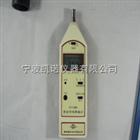 上海衡仪HY114B数字噪音计