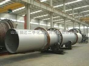 上海二手空心桨叶干燥机