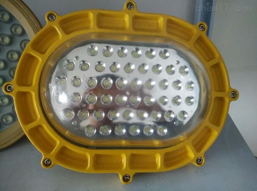 BFE8120防爆场内强光泛光灯,固定式照明,厂房内场强光泛光灯