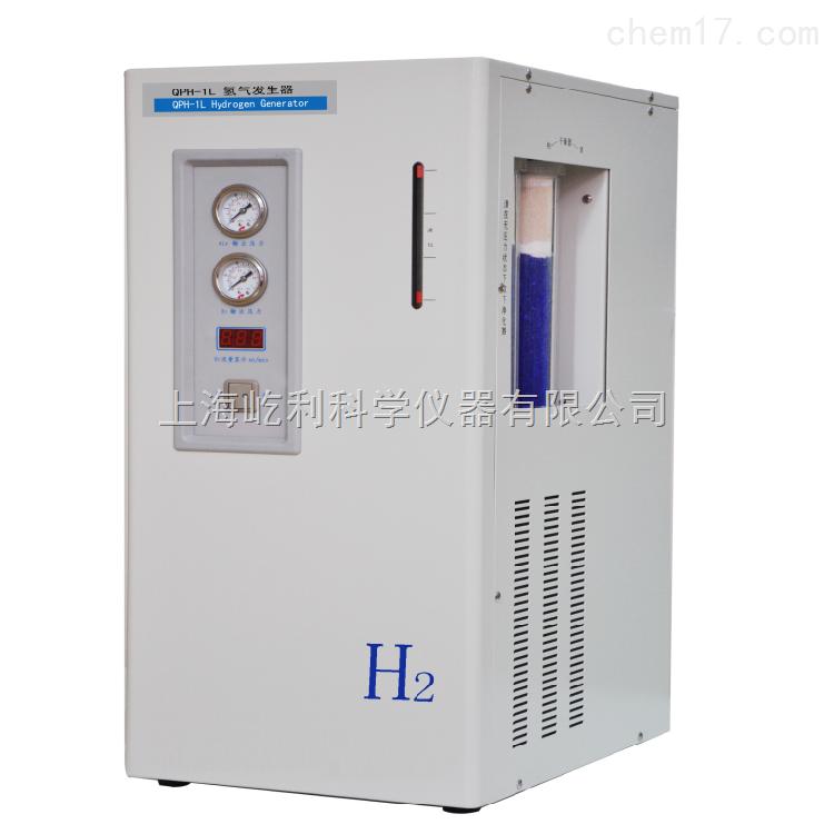 QPH-1L 氢气发生器 气体发生器 氢气气源