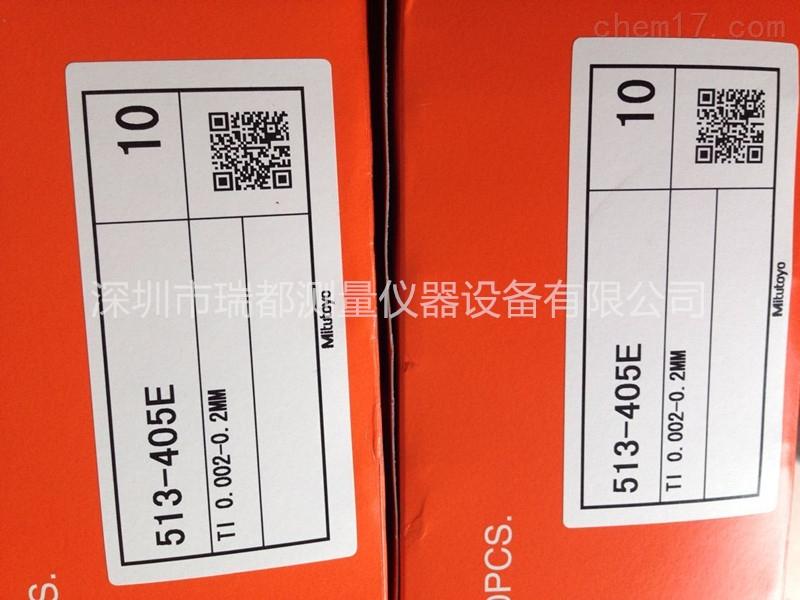 正品批发三丰杠杆指示表513-405E