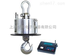 钢厂用无线耐高温电子吊秤/耐高温吊钩秤
