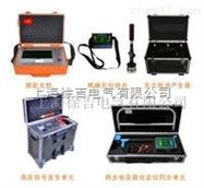 QLD-L40路灯电缆故障测试仪(*版)