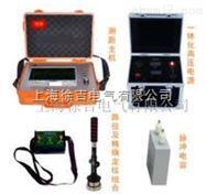 QLD-201D远程电缆故障测试系统(加强组合)