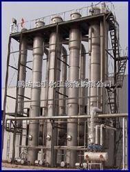 漳州出售二手双效浓缩蒸发器