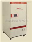 立德泰勋低温生化培养箱LT-BIX120L/LT-BIX200L/LT-BIX300L/LT-BIX