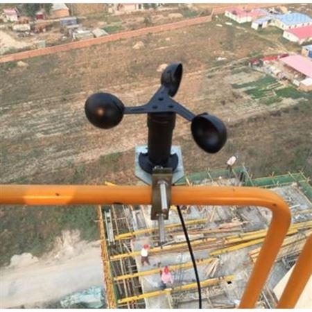 塔机塔吊风速仪