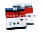 BGJ系列轴承感应加热器