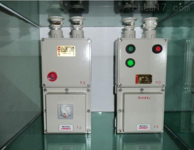 供应防爆断路器,新黎明BCK52系列防爆断路器,BDZ52防爆断路器