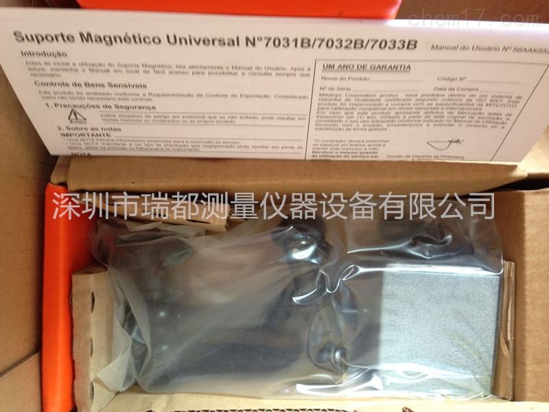 正品供应日本三丰Mitutoyo千分表磁性台架7032B