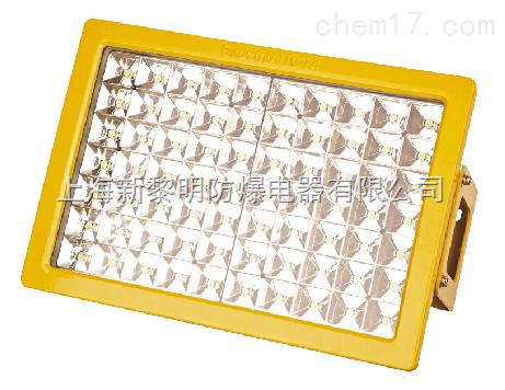 供应防爆免维护灯BLED9101/LED防爆泛光灯BLED9101