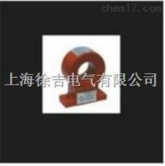 LMZJ1-0.5W,LMZW-0.5户外浇注式低压电流互感器