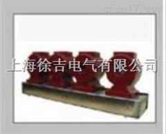 LMZS1-0.66,LMZS2-0.66型户外干式电流互感器