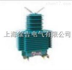 LZZBJ71-35W型户内、全封闭、全工况、干式电流互感器