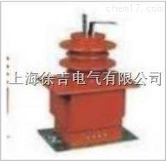 LCZ-35、LZZ7-35GYW1型 户内、干式电流互感器