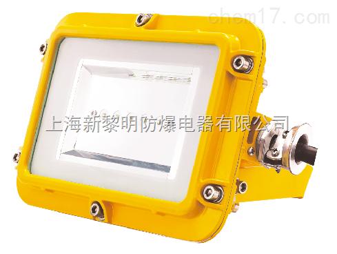 * BLED9118免维护LED防爆灯 高效节能LED防爆灯