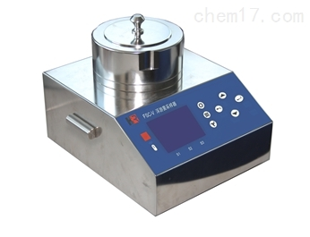 全不锈钢浮游微生物采样器(100L/min)