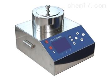 FSC-V全不锈钢空气浮游菌采样器