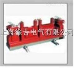 JLSZ-6、10三相三线组合互感器