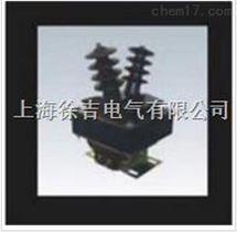 FDEG8系列户内、干式放电线圈