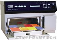 Q-Sun Xe-1台式氙灯耐候老化试验箱/氙灯老化箱/QSUN日晒色牢度试验机