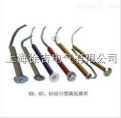 KB、KU、KS出口型高压熔丝