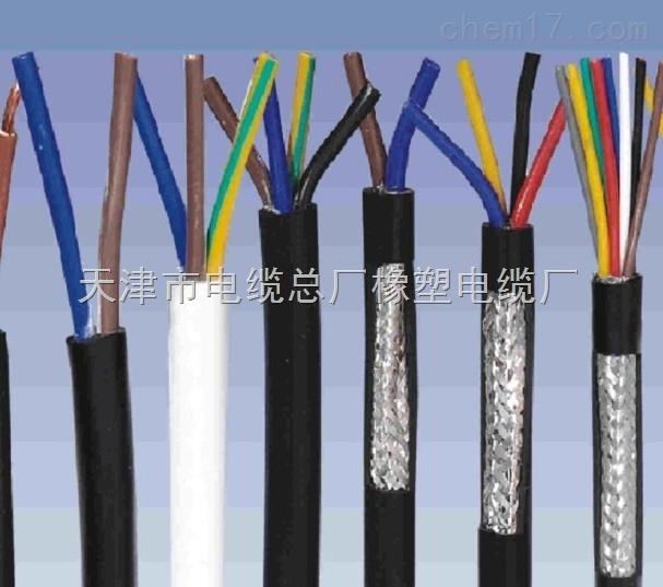 KVVRP-3*2.5屏蔽控制软电缆单价 重量