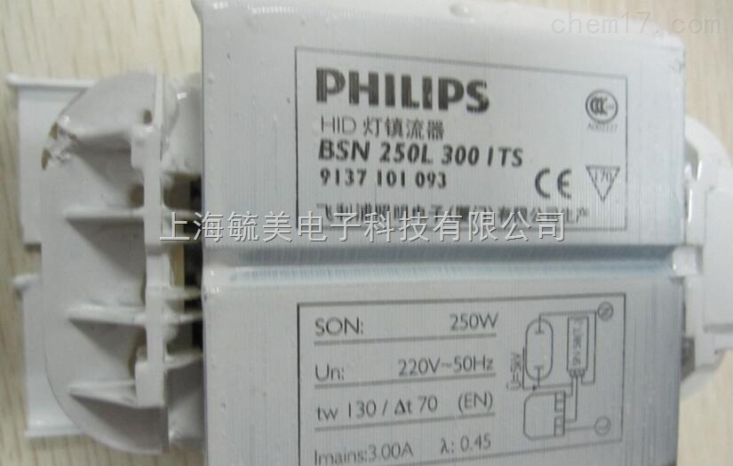 bsn250 飞利浦钠灯电感镇流器