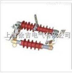 HY5WS-17/50跌落式避雷器