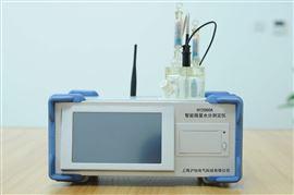 HY2860A智能微量水分测定仪