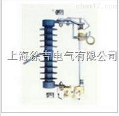 PRW12跌落式熔断器(100A,200A)