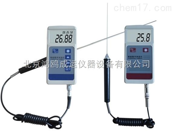 1米测温杆煤堆测温仪/煤炭测温仪/煤场插入式手持测温枪