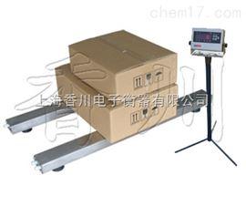 DCS-XC-X辽宁条形地磅秤、本溪3吨条形地秤