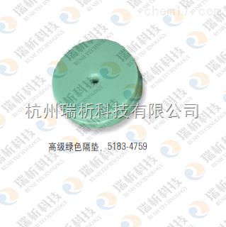 5183-4759不粘连高级绿色隔垫