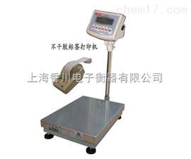 TCS-XC上海不锈钢台秤、1000kg平台秤、松江移动秤厂家直销