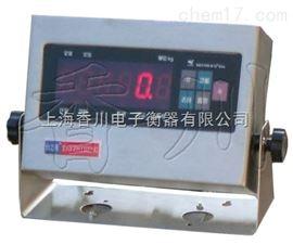 医药厂用电子台秤、2吨不锈钢电子平台秤、吉林电子移动秤