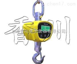 小型直视电子吊秤、2000kg电子吊钩秤/吊磅秤销售
