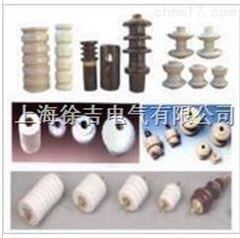 WX-01低压陶瓷绝缘子