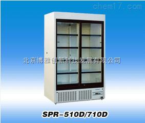 大連panasonic醫用試劑保存箱SPR-710D
