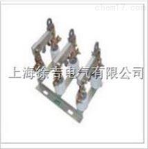 HR20-0.5低压刀熔开关
