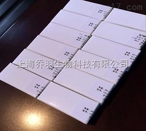 马钱碱标准品对照品357-57-3