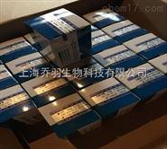6018-40-2標準品,紫菫巴明鹼,Corypalmine