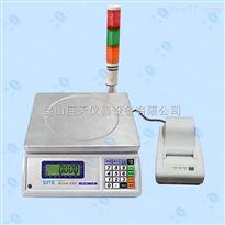 UWA-N电子打印称30公斤不干胶热敏打印电子桌秤