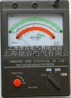 DMH-2520绝缘电阻测试仪