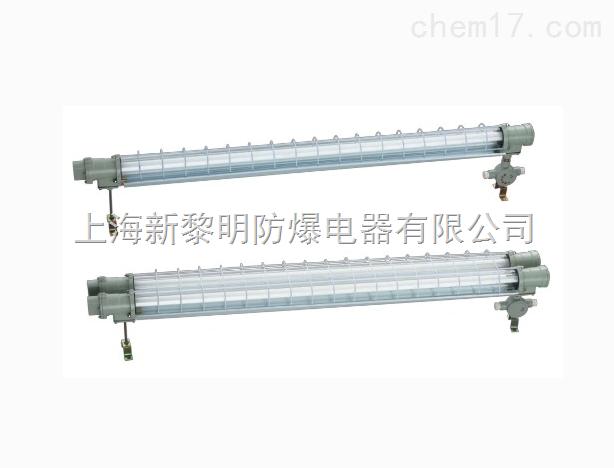 LED防爆节能灯|防爆应急荧光灯批发价|*防爆节能荧光灯