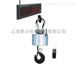 河南无线电子吊钩秤、大屏幕电子吊秤/吊磅秤销售