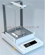 MSE224S-000-DU专业实验室微量天平MSE224S-000-DU